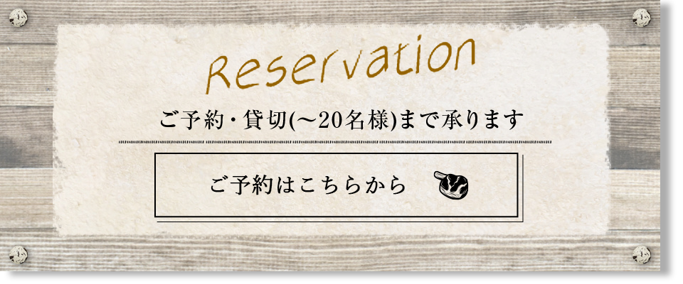 0:yoyaku_bnr